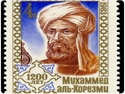 al-kwarizmi-
